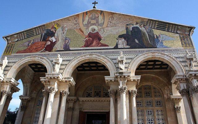 Biserica Tuturor Natiunilor din Ierusalim