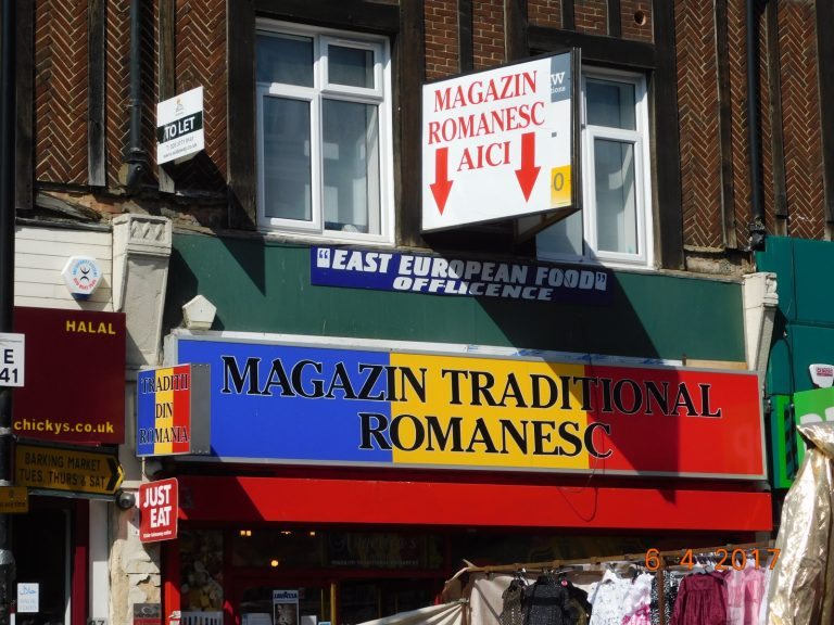 Maggazin românesc din estul Londrei