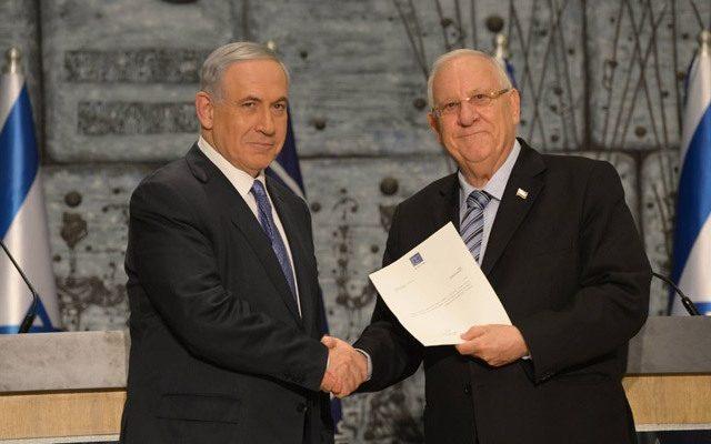 Binyamin Netanyahu cu președintele Reuven Rivlin
