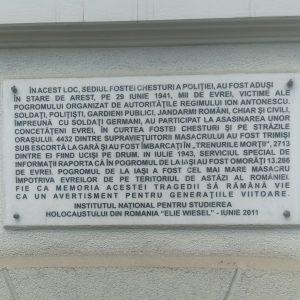Placă memorială Chestură