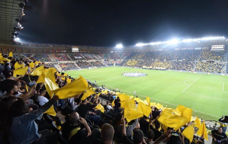 Stadionul Teddy Kollek