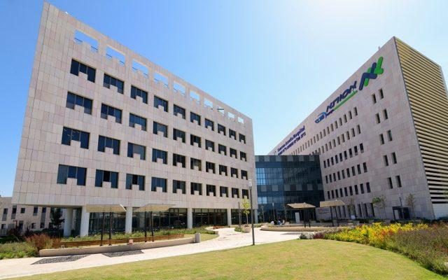 Spitalul Samson Assuta Ashdod